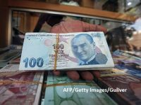 Turcia anunță cea mai mare inflație din ultimii 15 ani. Banca centrală intervine pentru a calma piețele financiare