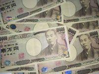 Banca Japoniei deține active mai mari decât întreaga economie a țării. Banca centrală face în continure achiziții