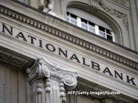 Cea mai puternică bancă centrală din Europa estimează pierderi de 15 mld. dolari, după declinul burselor și aprecierea masivă a monedei naționale
