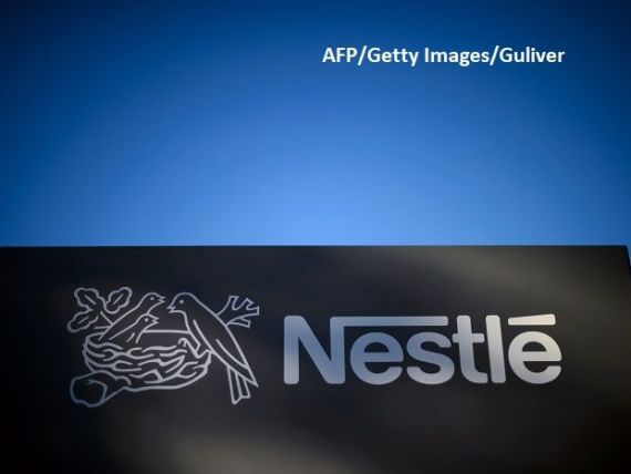 Angajaţii Nestle de la Timişoara protestează, după ce patronatul a anunțat că închide fabrica fără să le acorde pachete sociale compensatorii