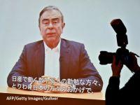 """Fostul preşedinte Renault și Nissan, Carlos Ghosn, a fugit din Japonia în Liban. """"Nu am fugit de justiţie, ci de persecutare politică"""""""