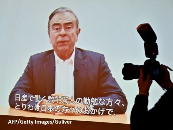 Fostul preşedinte Renault și Nissan, Carlos Ghosn, a fugit din Japonia în Liban. bdquo;Nu am fugit de justiţie, ci de persecutare politică