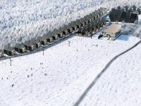 Proiect turistic de 10 mil. euro pe Vârful lui Roman, lângă Horezu. După finalizare, complexul va avea până la 1.000 de vile, 50 km de pârtii de schi și un campus universitar