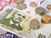 Bulgaria se aşteaptă la un surplus bugetar de 1,5% din PIB, în scădere aproape la jumătate din cauza pandemiei