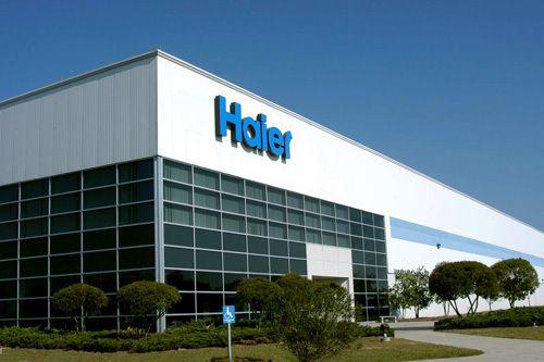 Chinezii de la Haier investesc 53 mil. euro în Prahova, într-o fabrică de frigidere. Ajutorul statului se ridică la 25 mil. euro