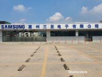 Încă un gigant părăsește China. Samsung anunță că va opri producţia la fabrica de televizoare din Tianjin, după ce a închis și fabricile de computere și telefoane