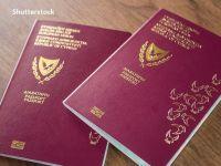 """Țara din UE care își vinde cetățenia contra investiții suspendă acordarea """"vizei de aur"""""""