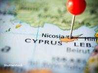 """Președintele Turciei susține divizarea definitivă a Ciprului în două state independente: """"Astăzi, în Cipru, există două popoare separate şi două state separate"""""""