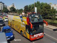 Schimbarea gărzii de onoare la sediul Ministerului Afacerilor Interne, inclusă în programul turistic  Bucureşti Tour