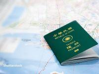 Taiwanul a introdus în circulaţie un nou tip de paşaport, pentru a evita confuzia cu China pe fondul pandemiei de COVID-19